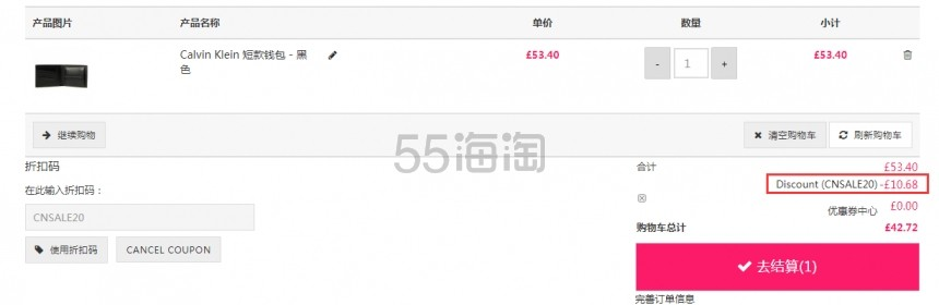 额外8折!Calvin Klein 短款钱包 黑色 £42.72(约379元) - 海淘优惠海淘折扣|55海淘网