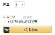 百搭灰色!【中亚Prime会员】Kipling 凯浦林 New Shopper S 休闲单肩斜挎手提包 K16640 到手价365元 - 海淘优惠海淘折扣|55海淘网