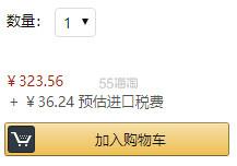 【中亚Prime会员】Earths Best 婴儿有机高铁大米米粉米糊 1段 227g*12盒 到手价360元 - 海淘优惠海淘折扣|55海淘网