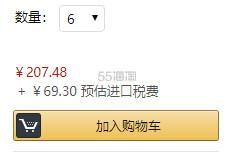 【中亚Prime会员】Oral-B 欧乐B 星球大战儿童电动牙刷 到手价46元 - 海淘优惠海淘折扣|55海淘网