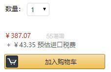 【中亚Prime会员】Chicco 智高 GoFit 儿童无靠背增高式安全座椅 到手价430元 - 海淘优惠海淘折扣|55海淘网
