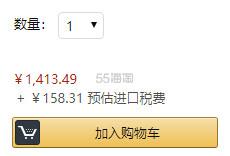 【中亚Prime会员】Chicco 智高 Echo 双人婴儿儿童推车 到手价1572元 - 海淘优惠海淘折扣|55海淘网