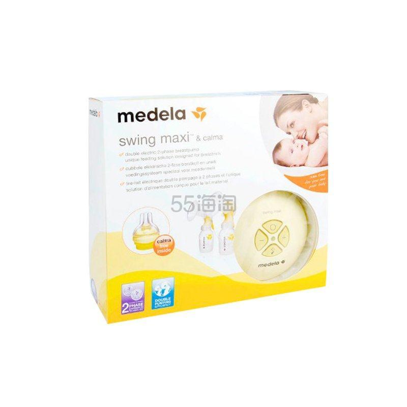 【新人专享】Medela 美德乐 Swing Maxi 双边吸乳器+卡玛奶嘴