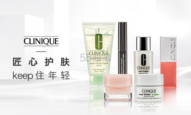 Clinique 倩碧 护肤套装7件套 ¥99 - 海淘优惠海淘折扣|55海淘网