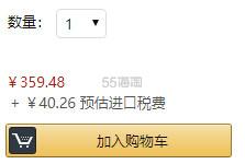 一个仅需33元左右!【中亚Prime会员】Brita 碧然德 Maxtra+滤芯12只装 英国版 到手价400元 - 海淘优惠海淘折扣|55海淘网