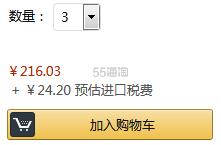 【中亚Prime会员】Nivea 妮维雅 抗龄细胞修复眼霜 15ml 到手价80元 - 海淘优惠海淘折扣|55海淘网