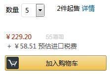 【中亚Prime会员】Nivea 妮维雅 男士沐浴洗发洁面三合一 500ml 到手价57元 - 海淘优惠海淘折扣|55海淘网
