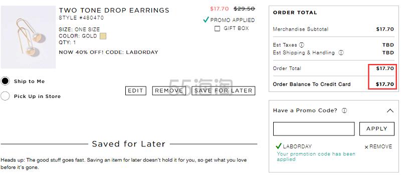 【劳工节好礼】Loft:精选 早秋新款女士服饰鞋履 额外5折 - 海淘优惠海淘折扣|55海淘网