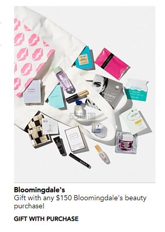 Bloomingdales:la mer、兰蔻、科颜氏等美妆护肤品牌 每满0送19件豪华大礼包 - 海淘优惠海淘折扣|55海淘网