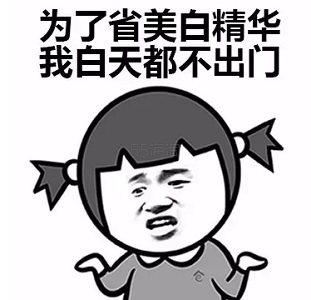 想要美成白月光 跟着秦岚用AXXZIA内外兼修! - 海淘优惠海淘折扣|55海淘网