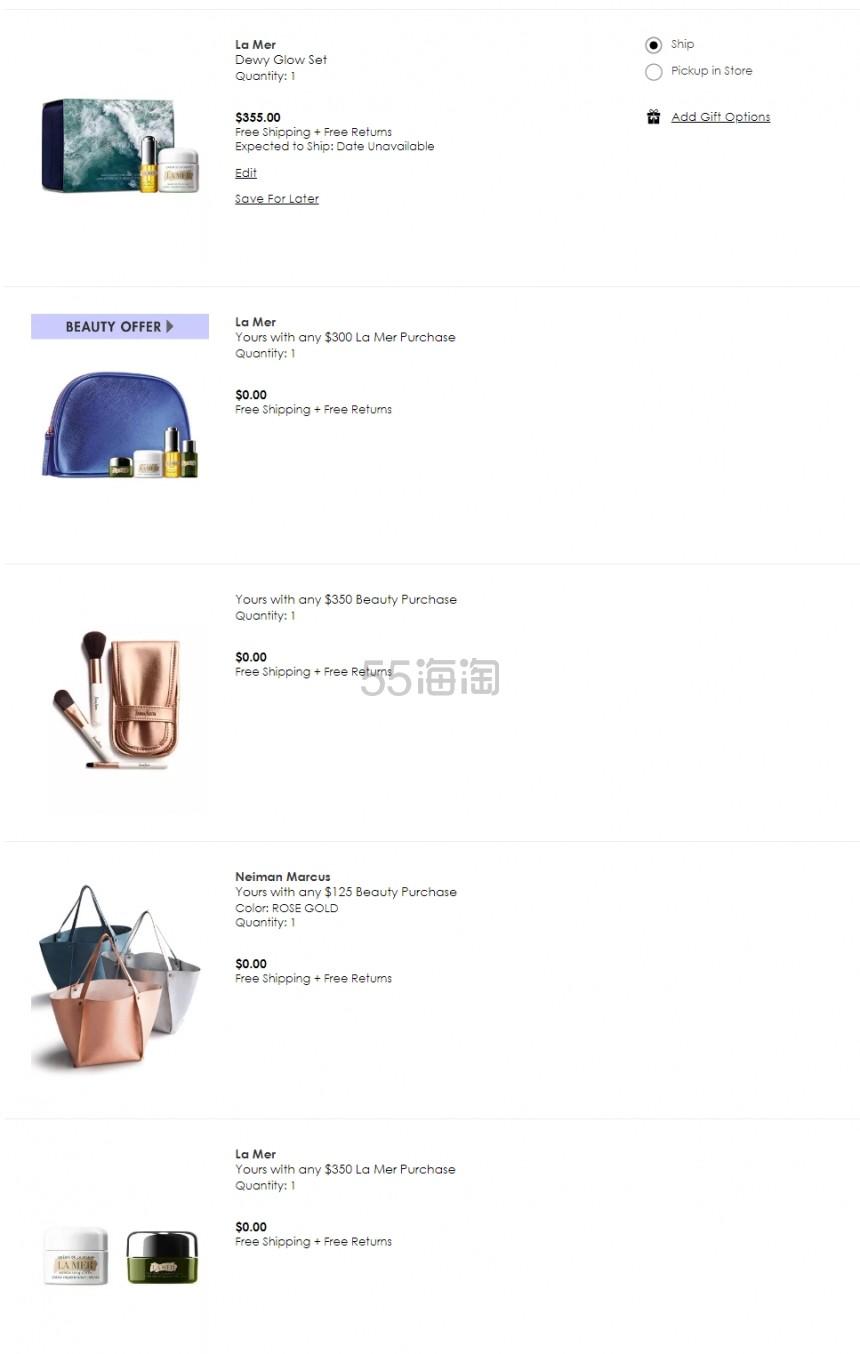 礼包升级!Neiman Marcus:LA MER 海蓝之谜 多款套装都有货 最高享5重好礼 - 海淘优惠海淘折扣|55海淘网
