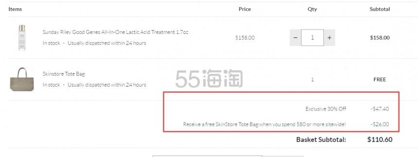 折扣区更新!SkinStore:FAB、filorga、黛珂 等精选美妆护肤