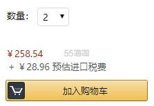 【中亚Prime会员】资生堂 护理道 头皮生机健发精华液 130g*2支 到手价144元 - 海淘优惠海淘折扣|55海淘网