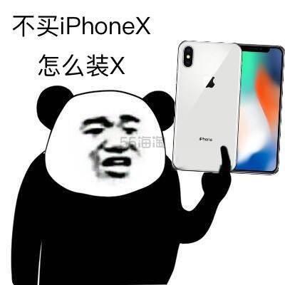 Apple 苹果 新品抢购指南 5姐教你如何第一时间拿到新手机! - 海淘优惠海淘折扣|55海淘网