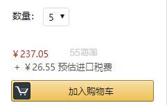 【中亚Prime会员】Maybelline 美宝莲 橡皮擦遮瑕棒 到手价53元 - 海淘优惠海淘折扣|55海淘网