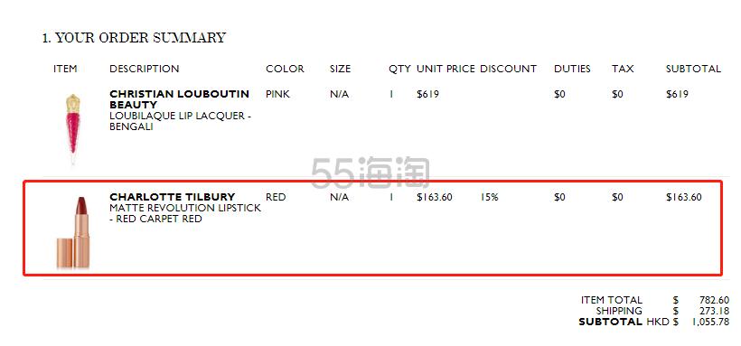 NET-A-PORTER 亚太站 :Charlotte Tilbury 全线8.5折 相当于美国定价6.4折 一只金管口红折后只要143元! - 海淘优惠海淘折扣|55海淘网