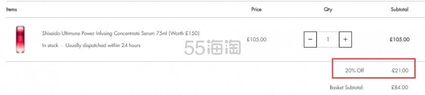 【大瓶装】1瓶直邮到手!Shiseido 资生堂 红妍精华 红腰子精华 75ml £84(约756元) - 海淘优惠海淘折扣 55海淘网