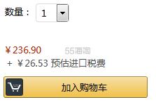 【中亚Prime会员】Skip Hop 可爱动物园系列 儿童行李箱书包 长颈鹿款 到手价263元 - 海淘优惠海淘折扣|55海淘网