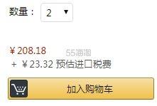 【中亚Prime会员】Eucerin 温和保湿无皂基泡沫洁面乳 237ml*3 到手价116元 - 海淘优惠海淘折扣|55海淘网