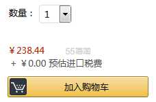 包邮0税!【中亚Prime会员】Lenovo 联想 Legion K200 背光游戏键盘 到手价238元 - 海淘优惠海淘折扣 55海淘网