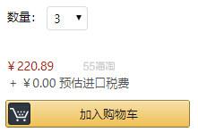 3件0税!【中亚Prime会员】Lansinoh 母乳存储瓶 160ml*4只装 到手价74元 - 海淘优惠海淘折扣|55海淘网