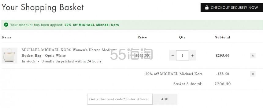 【55周年庆】Mybag:精选 MICHAEL Michael Kors 多款包包热卖 7折优惠 - 海淘优惠海淘折扣|55海淘网