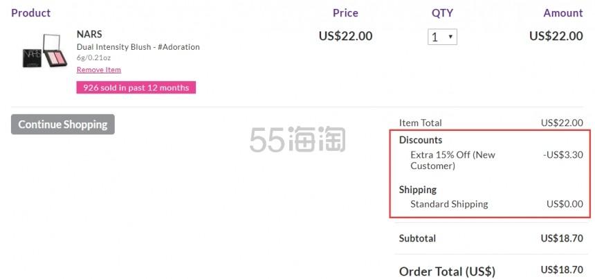 【美国境内免邮】4.2折!NARS 双色高光腮红盘 色号Adoration .7(约129元) - 海淘优惠海淘折扣|55海淘网