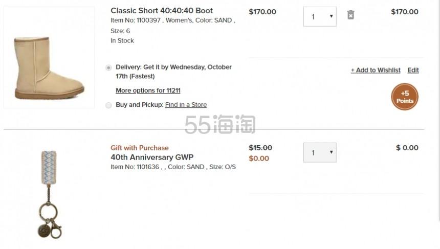 UGG:精选 40周年纪念款系列雪地靴 上新热卖 下单享礼品 - 海淘优惠海淘折扣|55海淘网
