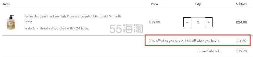 【小众好物推荐】2件8折!Panier des Sens 南法庄园 精油液体香皂 洗手液 500ml £9.6(约87元) - 海淘优惠海淘折扣|55海淘网