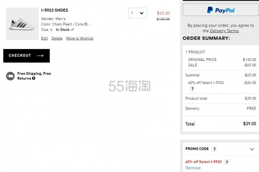 Adidas:精选 I-5923系列超轻便男女鞋履 额外6折,收 - 海淘优惠海淘折扣|55海淘网