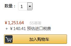 【中亚Prime会员】B&O PLAY H6 HiFi 头戴式耳机 到手价1393元 - 海淘优惠海淘折扣|55海淘网