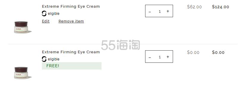 买1送1!相当于5折!AHAVA 紧致抗皱再生眼霜 15ml (约215元) - 海淘优惠海淘折扣|55海淘网