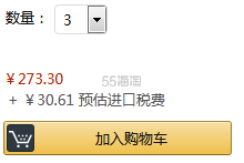 【中亚Prime会员】Burts Bees 小蜜蜂 婴儿入门礼盒套装 到手价101元 - 海淘优惠海淘折扣 55海淘网