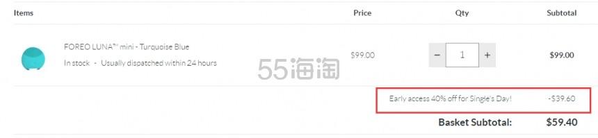 【双11】超低价!foreo mini 1代 硅胶防水洗脸仪 薄荷蓝