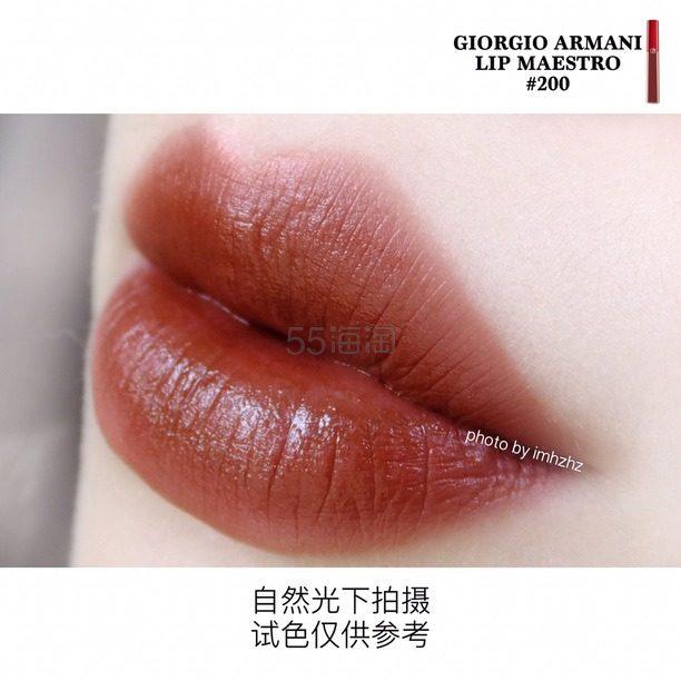 【补货】Giorgio Armani 阿玛尼丝绒红管唇釉 #200 红棕色