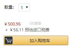新低价!【中亚Prime会员】Sennheiser 森海塞尔 CX 6.00BT 入耳式蓝牙耳机 到手价557元 - 海淘优惠海淘折扣|55海淘网