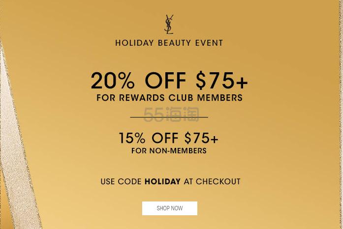Yves Saint Laurent Beauty:美国官网精选 彩妆护肤 满会员立享8折、非会员立享8.5折 - 海淘优惠海淘折扣|55海淘网