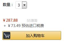 【中亚Prime会员】Nivea 妮维娅 抗敏感剃须后润肤膏 须后乳 100ml*3瓶 到手价120元 - 海淘优惠海淘折扣|55海淘网