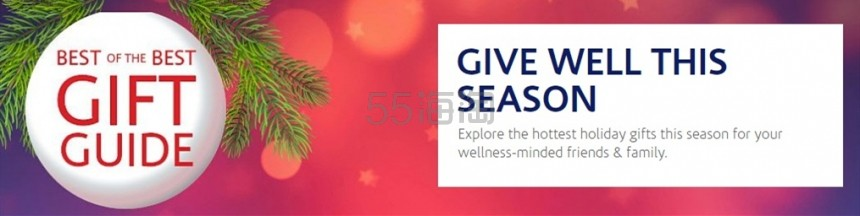 【送礼指南】The Vitamin Shoppe:精选多款精美礼物 满享8折!奉上清单任你挑选~ - 海淘优惠海淘折扣|55海淘网