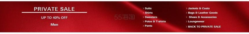 【2018黑五】Hugo Boss:美国官网精选男士服饰鞋包 立享7.5折 - 海淘优惠海淘折扣|55海淘网