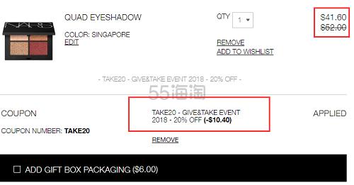 8折!NARS 限量四色眼影 SINGAPORE .6(约288元) - 海淘优惠海淘折扣|55海淘网
