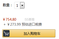 【中亚Prime会员】Columbia 哥伦比亚 Bugaboo II 女士三合一防水冲锋衣 到手价1028元 - 海淘优惠海淘折扣 55海淘网