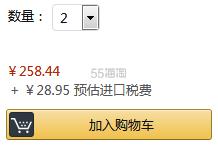 【中亚Prime会员】Straight Arrow 箭牌经典控油洗发水护发素套装 946ml*2瓶 到手价143元 - 海淘优惠海淘折扣|55海淘网
