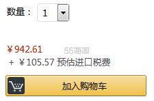 【中亚Prime会员】Corsair 海盗船 Hydro H100i PRO RGB 240mm 一体水冷散热器 到手价1047元 - 海淘优惠海淘折扣|55海淘网