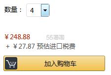 【中亚Prime会员】Skip Hop 动物园系列 儿童午餐盒零食盒 小蝴蝶/小狗/小猴子款 到手价69元 - 海淘优惠海淘折扣|55海淘网