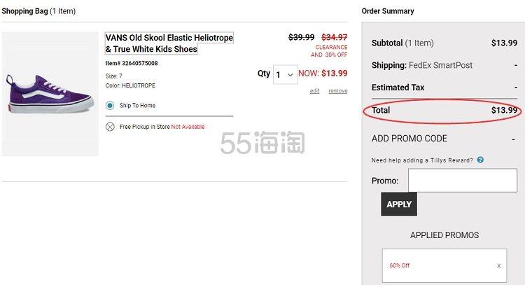 史低价!VANS Old Skool 超经典板鞋大童款 紫色 .99(约96元) - 海淘优惠海淘折扣|55海淘网