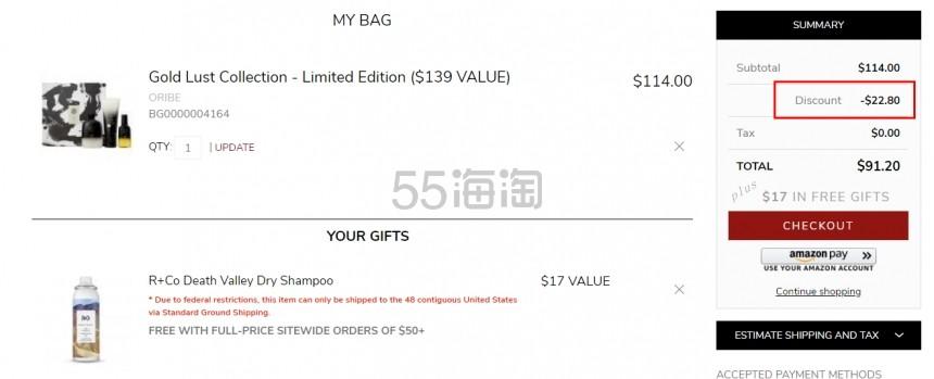 8折+送好礼!oribe 奢华黄金洗护套装 .2(约630元) - 海淘优惠海淘折扣|55海淘网