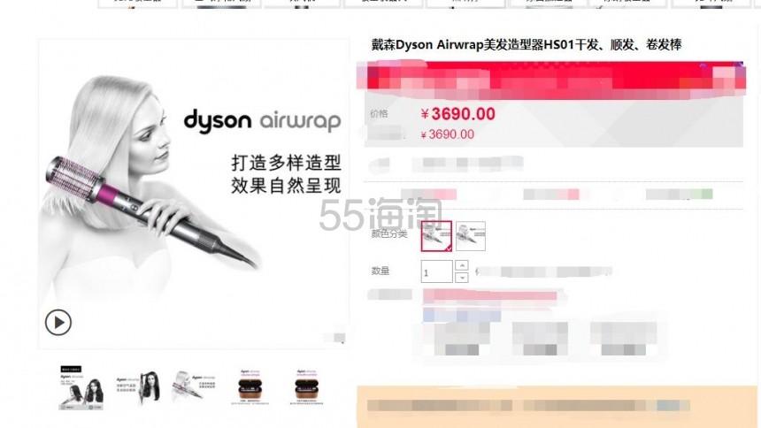 9配件粉色顶配补货!手慢无!Dyson 戴森 Airwrap 低温高速风量造型器 9.99(约3,799元) - 海淘优惠海淘折扣|55海淘网