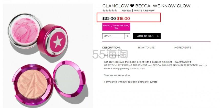 5折!Glam Glow x BECCA 合作高光+面膜套装