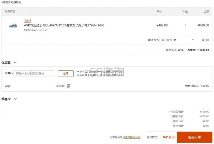 ASICS 亚瑟士 GEL-Kayano 24 Lite Show 女子运动鞋 ¥419 - 海淘优惠海淘折扣|55海淘网